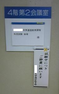 Dvc00275