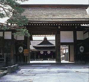 Takayamajinya
