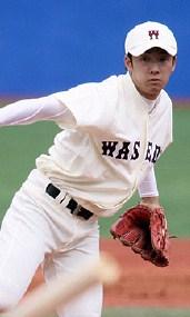 Saitoyuki