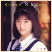 Nakayamashinobu