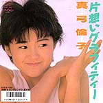 Mayumitomoko