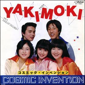 Cosmic_invention1