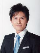 Akaogi