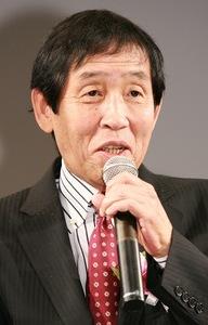 Hagimoto