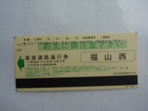 P8110505