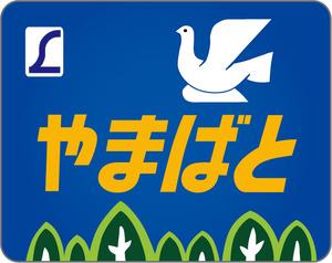 Yamabato2