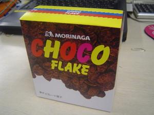 Chocoflake_2