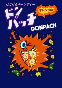Donpachi