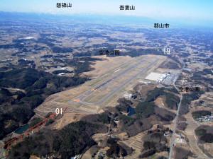 Fukusimaairport