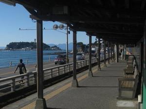 Kamakurakoukou