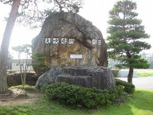 Yabuki3