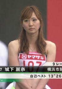 Jyoshita5