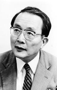 Kunihoro