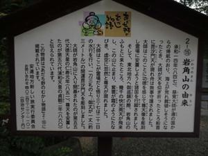 Img_2548_r