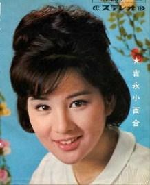 Yoshinaga2