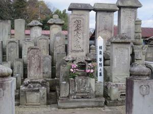 円谷幸吉の画像 p1_38