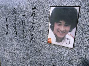Takahashi2