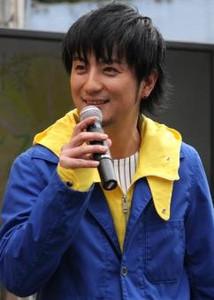 Kamiji