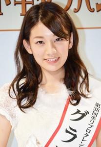 Sato_miki1